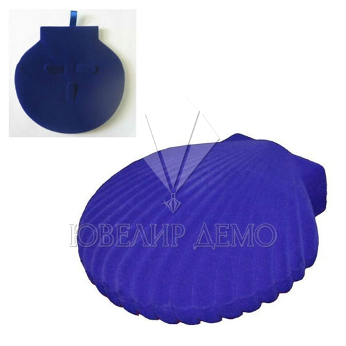 Футляр «ракушка» синий, внутри синий, для колье и гарнитура.