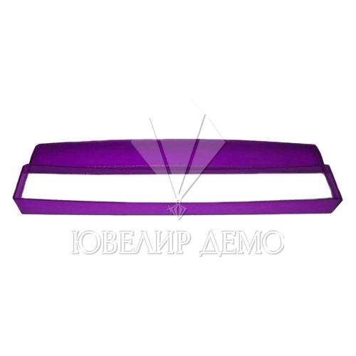 Пенал для браслета фиолетовый (пластиковый)