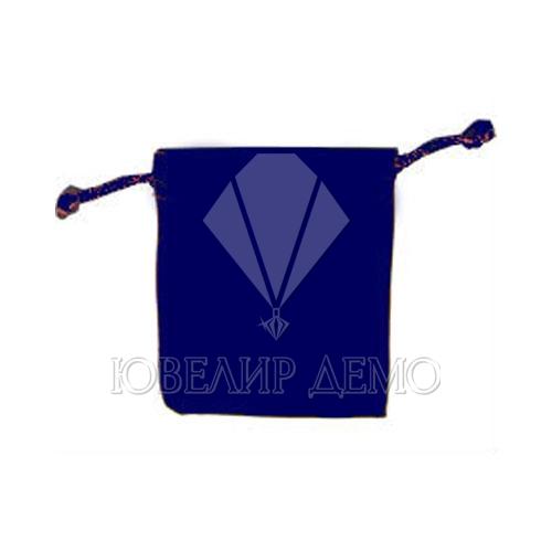 Мешок синий 6х8 см
