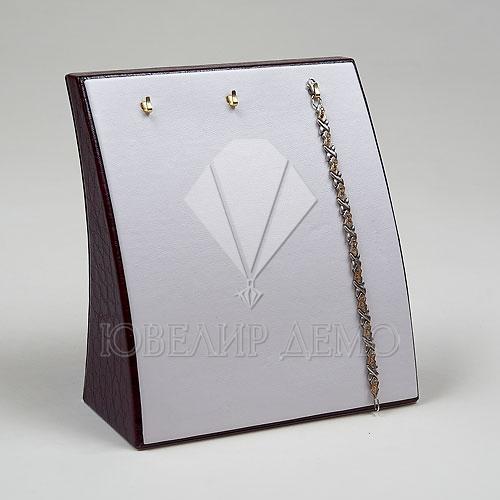 Подставка под браслеты (150x90x150)