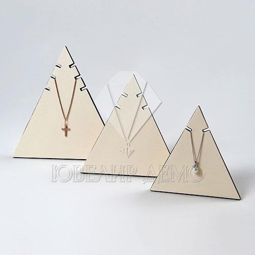 Подставка под цепи «треугольник» (165x70x160)