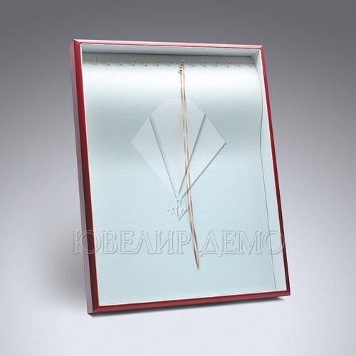 Планшет ювелирный под цепи с волной серия «Престиж» Ювелир Демо