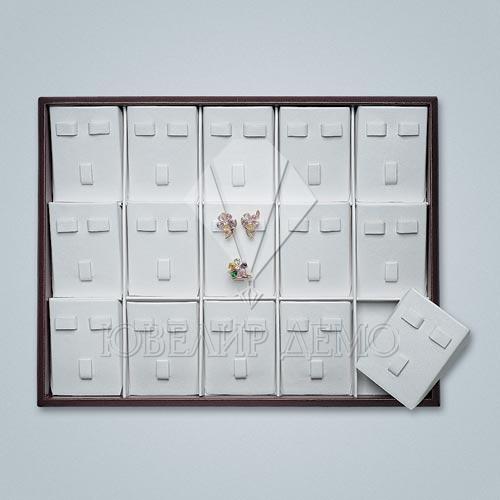 Планшет ювелирный карманы под гарнитуры 15 вкладышей Ювелир Демо