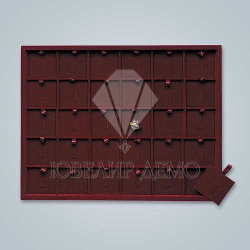 Планшет ювелирный квадраты под кольца Ювелир Демо