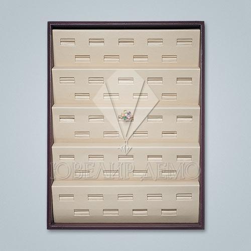 Планшет ювелирный лесенка с ячейками под кольца Ювелир Демо