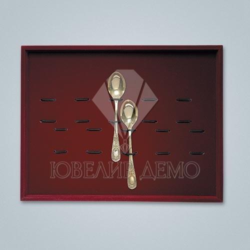 Планшет ювелирный для столовых приборов Ювелир Демо