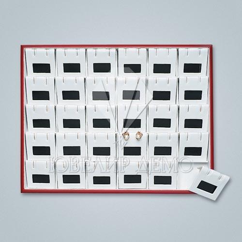 Планшет Ювелир Демо под серьги с вкладышами «горка» серия «Престиж»