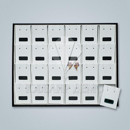 Планшет Ювелир Демо квадраты под серьги/пуссеты с окошком под бирку 24 вкладыша серия «Престиж»