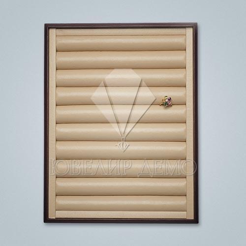 Планшет ювелирный валики широкие вертикальный универсальный Ювелир Демо